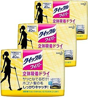 Quickle 拖把清洁片 地板清扫垫 干燥型 40片×3个 【组合购买】