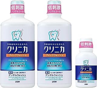 CLINICA 快速清洗 漱口水 450ml× 2个 + 迷你瓶80ml 准药品 日亚限定
