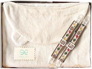 Hoppetta 洗浴披风+多用夹子套装 18111023