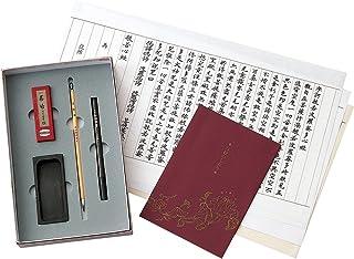 吴竹 书法套装 写经 写经具套装 紫色 LA26-63