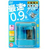 Kutsuwa Stad 削笔刀 电动 Spimo 电池式 浅蓝色 RS032LB