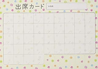 原创出席卡片 亚美 【支持40次课程+备用4次】 10张装 PRFG-057