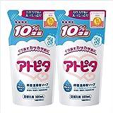 【Amazon.co.jp限定】批量购买】Atopie保湿全身泡沫皂 替换装 10%增量×2个套装