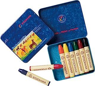 STOCKMAR 蜂蜡制蜡笔 8色 盒装 基本色 ST31002
