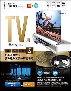 Elecom宜丽客 蓝光 镜头清洁器 湿式 干式光盘2件套 从清洁到消除抽纸器,使用约40次 PS4对应 日本制造 AVD-CKBR4