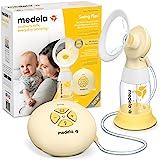 Medela 美德乐 Swing Flex电动吸奶器,单侧吸奶器,效率更高,更舒适
