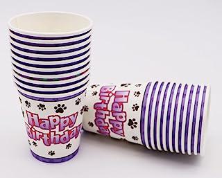 小狗主题生日派对用品纸杯 - 9 盎司,一次性杯子婴儿生日派对用品儿童家庭派对和婴儿洗礼装饰 - 20 件套