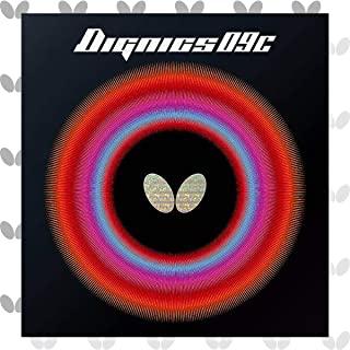 Butterfly 蝴蝶 乒乓球胶皮 Dignics 09C 粘性 高张力 内侧软质 06070