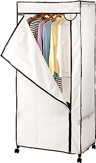 DOSHISHA 挂衣架 涤纶带盖 衣柜 带脚轮 象牙色 宽77×深50×高170厘米 HRC-7750 HRC-7750