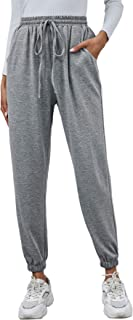 MakeMeChic 女式休闲抽绳腰带运动裤 运动锻炼裤带口袋