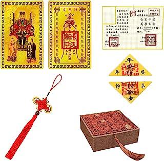 Feng Shui Tai Sui Card 2021,Wishes Peace-Good Luck 帮助您成功,发送中国结流苏和护身符,带礼品盒(5 件装)