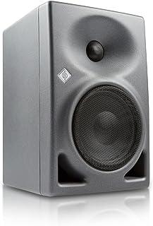 Neumann KH 120 A - Active Studio 监视器