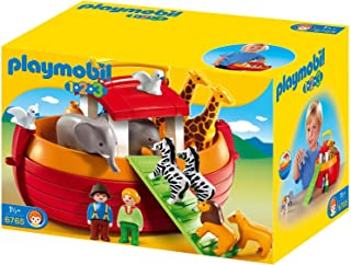 Playmobil 摩比世界 70061 Special Plus 骑自行车和穿轮滑鞋的儿童
