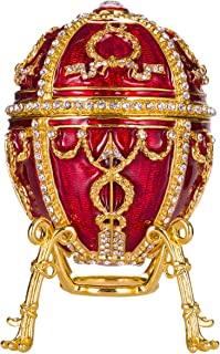 俄罗斯法贝吉风格玫瑰花蕾蛋/饰品珠宝盒带花朵和吊坠 3.8 英寸(约 9.1 厘米)红色