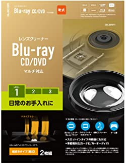 Elecom 宜丽客 镜头清洁剂 蓝光/CD・DVD用 2件套 保养 干式 PS4对应 日本制造 CK-BRP1