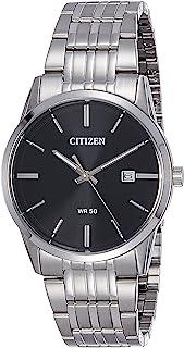 CITIZEN 西铁城 男士指针式石英手表 不锈钢表链 BI5000-52E