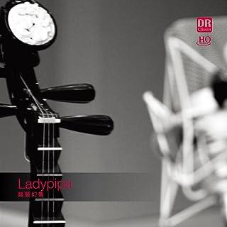 Ladypipa琵琶幻象(HQCD)