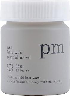 uka Hair Wax Playful Move 发蜡 35g