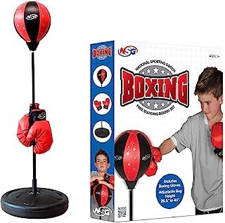 NSG 自由站立青少年拳击套装(黑色/红色)