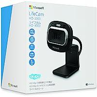 微软 Web照相机 LifeCam HD-3000 T3H-00019