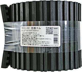 WAKI 防震橡胶长 10mmX1000mm 100mm BGL-02 1