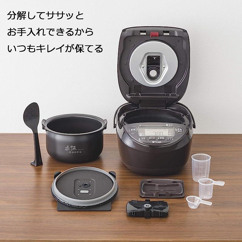 降¥100 Tiger 虎牌 JPK-B100T 压力IH电饭煲 3L ¥944.23