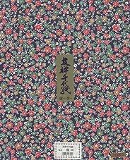 Ehime纸工 和纸 友禅千代纸 枫 小开本 蓝色 10张装 YU-No.04