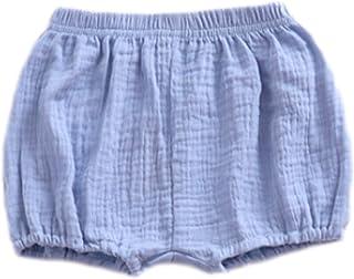 AYIYO 女婴男孩柔软棉质亚麻开衫可爱宽松哈伦短裤