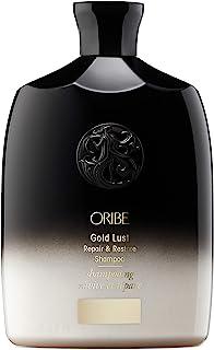 Oribe Gold Lust 修复修复洗发水