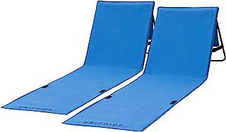 两个带靠背的沙滩椅 - 2 个装躺椅 - 舒适、轻盈、便携、方便携带 - 也可用作野餐或公园椅