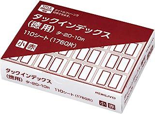 KOKUYO 国誉 标签标签标签标签纸 实惠装 小 16片×110张 红色 标签-20-10R