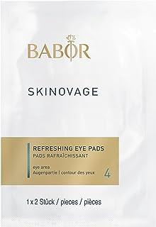 BABOR SKINOVAGE 清新眼膜,保湿清爽,缓解眼皱,非常适合旅行,5x2片