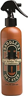 saddlers TOTAL 皮革护理