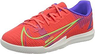 Nike 耐克 Jr Vapor 14 Academy Ic 男童足球鞋