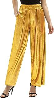GRACE KARIN 女式休闲宽松弹性闪亮口袋阔腿裤喇叭裤