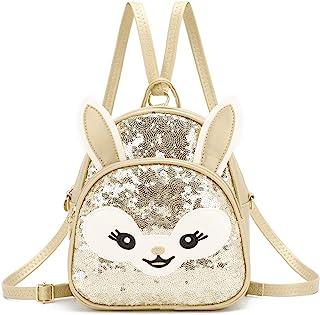 KL928 可爱迷你背包幼儿动物休闲背包 PU 皮革学前可转换单肩包,适合送给孩子、男孩女孩 金色