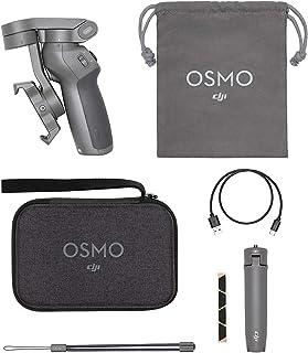 DJI 大疆创新 Osmo Mobile 3 Combo 3轴智能手机云台手持稳定器,可以拍摄Vlog,Youtube博主直播视频,适用于iPhone和Android