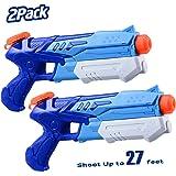 HITOP 儿童水枪 2 件装*喷枪 水枪 300CC 玩具礼物男孩女孩儿童夏季泳池沙滩沙滩户外水上战斗玩具