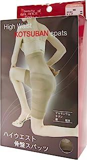 潘尼珂 日本热卖高腰燃脂塑身瘦腿五分裤-K05 肤色L码