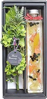 Herbarium 礼盒套装 黄色 D31330