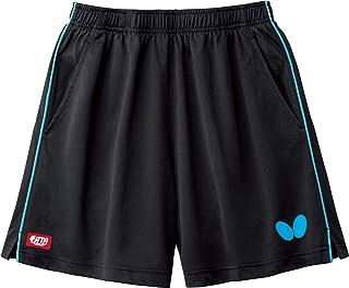 Butterfly 蝴蝶 乒乓球 比赛用 比赛服 Pastic 裤子 II 男女通用 适用儿童尺寸 51970