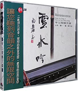 进口CD:云水吟:琴箫发烧天碟(CD)