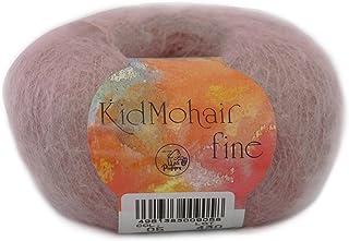 Puppy KidsMoha Fine 毛线 极细 5 粉色 系 25克 约225米 1000009