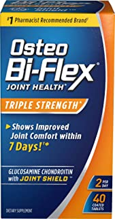 Osteo Bi-Flex Triple Strength 保護性頭盔 40 Counts 40
