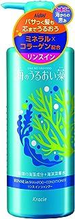 海洋滋润藻 滋润护理二合一洗发水 泵 520mL フローラル 1個
