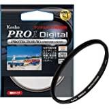 肯高镜片滤镜 Pro1D 保护 黑 49mm