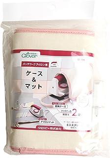 Clover 拼布熨斗用 壳 & 垫子 附迷你喷雾 57-909
