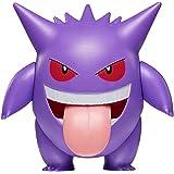 Pokémon 4.5 英寸战斗特色公仔 - 贡格