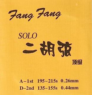 Fang Fang ( 芳芳 ) 制二胡弦 Solo ( *** )