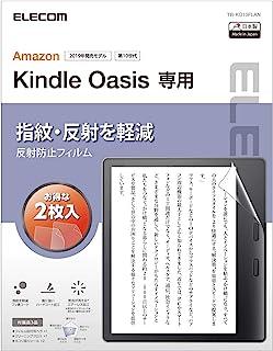 Elecom 宜丽客 Kindle 保护膜TB-KO10FLAN